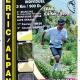 Trail Alpana